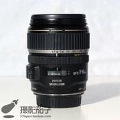 98新佳能EF-S 17-85mm f/4-5.6 IS USM#4472[支持高价回收置换]