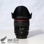 99新 佳能 EF 24mm f/1.4L II USM #4511 [支持高价回收置换]
