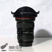 98新 佳能 EF 16-35mm f/2.8L II USM#7177[支持高价回收置换]