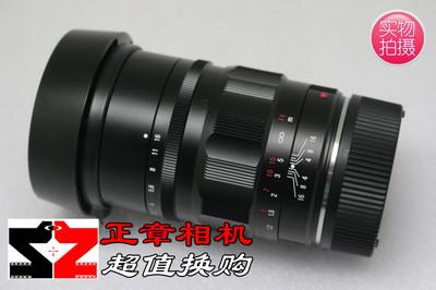 福伦达 HELIAR classic 75mm f/1.8 75/1.8 定焦镜头