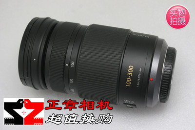 松下 LUMIX G VARIO 100-300mm f/4-5.6 MEGA O.I.S. 微单镜头