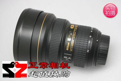99新 尼康 AF-S Nikkor 14-24mm f/2.8G ED 14-24大广角单反镜头