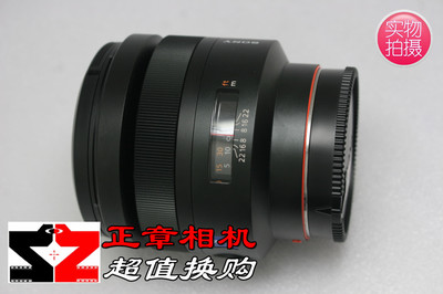 98新 索尼 Planar T* 85mm f/1.4 ZA 85/1.4 人像蔡司镜头