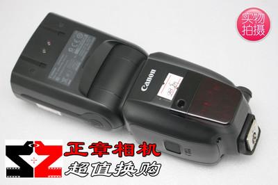 佳能 600EX-RT 机顶闪光灯 600EX-RT 单反相机 原装正品 98新