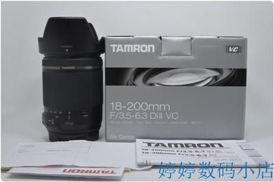 腾龙 18-200mm F/3.5-6.3 Di II VC(B018) (佳能口)
