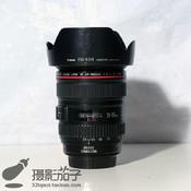 95新佳能 EF 24-105mm f/4L IS USM  #2590[支持高价回收置换]