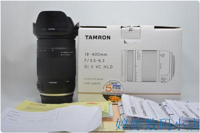 腾龙 18-400mm F3.5-6.3 Di II VC HLD (佳能口) 大陆行货