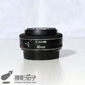 98新 佳能 EF 40mm f/2.8 STM #5880 [支持高价回收置换]