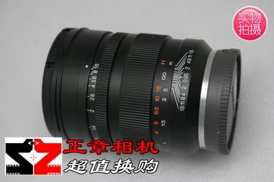中一SPEEDMASTER 50mm f/0.95(索尼E口)二代 50/0.95