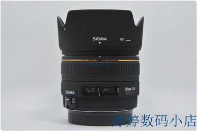 适马 30mm f/1.4 EX DC HSM(佳能口)