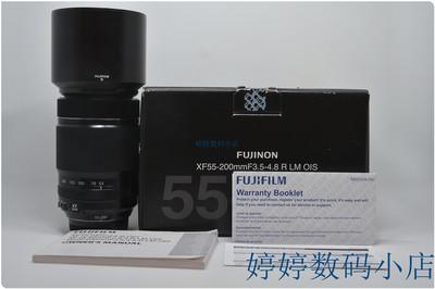 富士 Super EBC XF 55-200mm f/3.5-4.8 R LM OIS 大陆行货