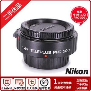 肯高 PRO 300 AF DGX 1.4X 增距镜(尼康口)