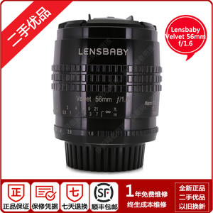 Lensbaby Velvet 85mm f/1.8微距镜头