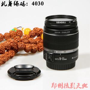 佳能 EF-S 18-55mm f/3.5-5.6 II