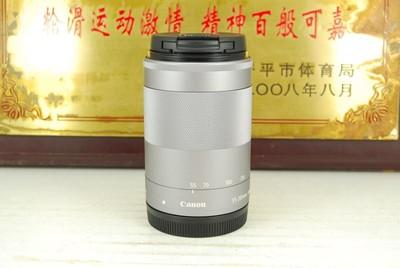 全新 佳能 EF-M 55-200 F4.5-6.3 IS STM 微单镜头 防抖 长焦人像