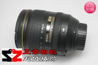 尼康 AF-S 尼克尔 24-120mm f/4G ED VR 24-120 二手单反相机镜头