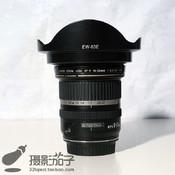 98新佳能 EF-S 10-22mm f/3.5-4.5 USM#1865[支持高价回收置换]