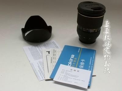 崭新 原装正品行货 图丽16-50F2.8 PRO DX 广角镜头 尼康口 #9600