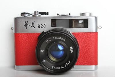 94新二手 华夏823 旁轴相机(B6781)【京】