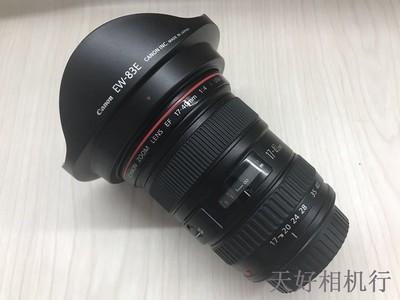 《天津天好》相机行 99新 佳能 17-40/4L USM 镜头
