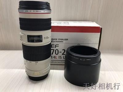 《天津天好》相机行 98新 佳能行货 EF 70-200/4L IS USM 镜头