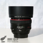 99新 佳能 EF 50mm f/1.2L USM# 5658 [支持高价回收置换]