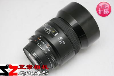 尼康 NIKON AF 85/1.8D 85 1.8 D 镜头 自动 全幅 人像 中焦