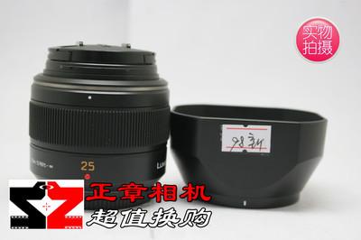 松下 25mm f1.4 徕卡 DG 25/1.4 25 1.4定焦镜头 98新