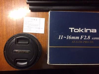 图丽 AF 11-16mm f/2.8(索尼卡口)