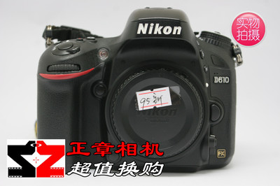 全画幅Nikon/尼康D610   全画幅高端专业单反相机 95新