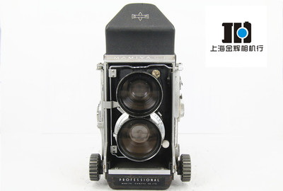 MAMIYA玛米亚 C3 复古双反相机 带65/3.5人文镜头 眼平取景器