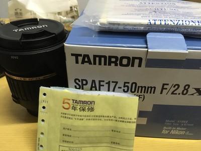 腾龙 SP AF17-50mm F/2.8 XR Di II LD(A16)尼康NII卡口