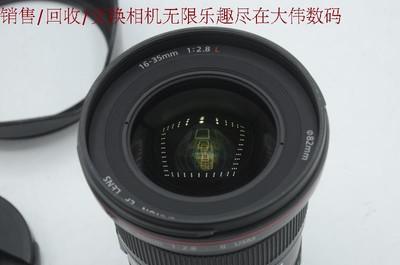 新到9成新佳能16-35 2.8 II 广角镜头 编号8364