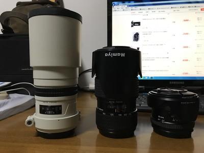 mamiya sekor zoom AF75-150mm