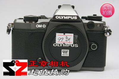 Olympus/奥林巴斯E-M5 mark II二代微单反单电 EM5II碳晶限量版