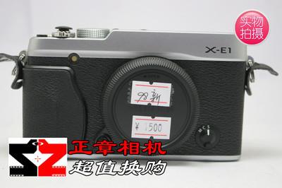 Fujifilm/富士 X-E1  套机18-55 微单数码相机 xe1 98新