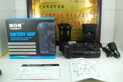 全新 斯丹德 D300 手柄 电池盒 适用于 D300 D300S D700 单反相机