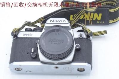 新到8-9成新 尼康FM2 便宜出售 银色 仅售1000 编号8411