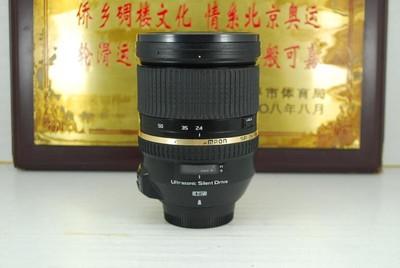 尼康口 腾龙 24-70 F2.8 VC USD A007 单反镜头 防抖恒圈 可置换