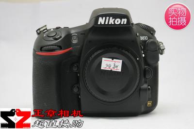Nikon/尼康D810单机身 全画幅单反 专业数码照相机d810单机