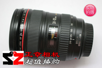 千亿国际娱乐官网首页 EF 24-105mm f/4L IS USM 变焦红圈镜头 95新