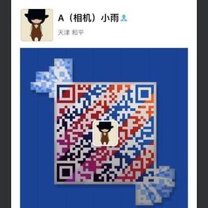 《天津天好》相机行 99新 腾龙17-50/2.8 VC B005 千亿国际娱乐官网首页卡口