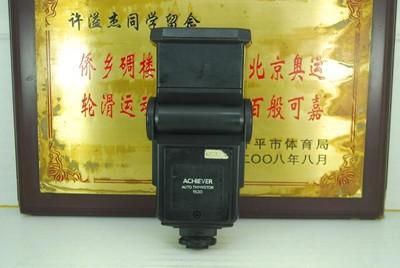 ACHIEVER AUTO 1530 通用型闪光灯 单反相机 机顶灯