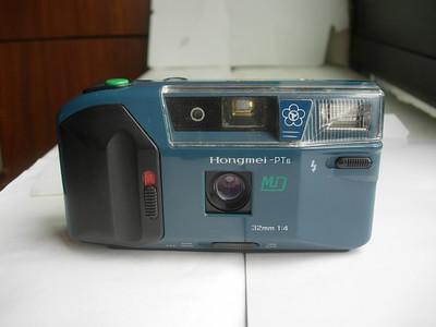 很新少见红梅PT6自动相机,天蓝色外壳,收藏上品