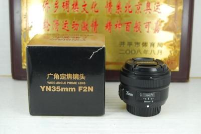 98新 尼康口 永诺 35mm F2N 单反镜头 大光圈广角定焦