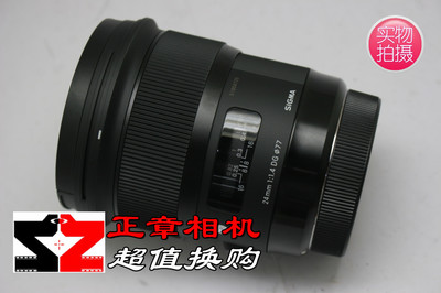 sigma/适马 24mm F1.4 DG HSM Art 全画幅超广角镜头24/1.4新款