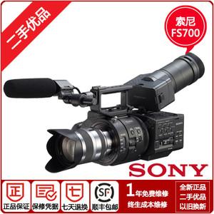 Sony/索尼 NEX-FS700CK +18-200镜头套机