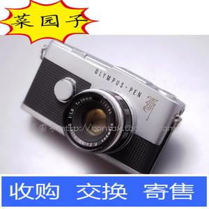 奥林巴斯 Olympus PEN-F 带 38/1.8 镜头 pen f 套机