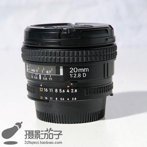 95新 尼康 AF 20mm f/2.8D#7706 [支持高价回收置换]