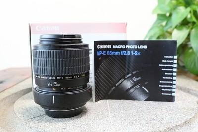 98新二手 Canon佳能 65/2.8 1-5x 微距镜头(W11260)【武】